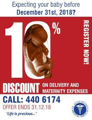 SAMS Maternity Special